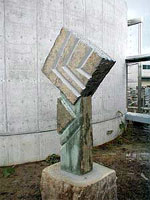 2004高塚理